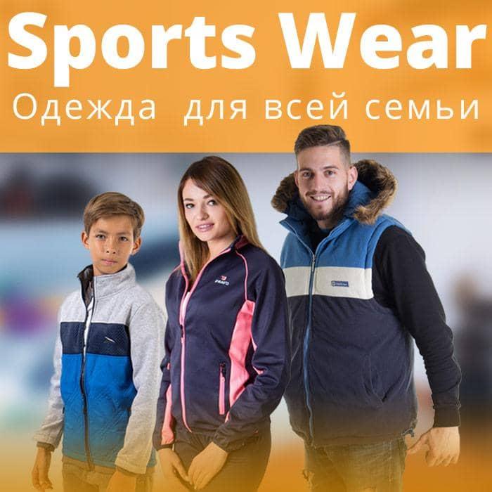 slider-sport-wear-mob-min
